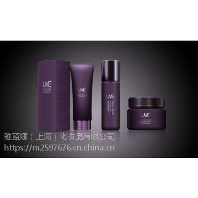 上海高能化妆品代加工