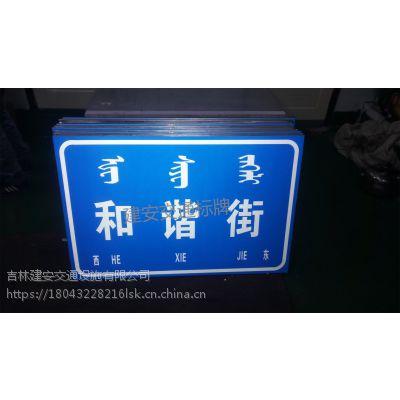 长春市道路标志牌生产