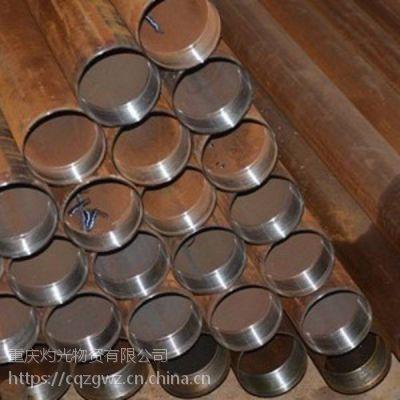 重庆钻探管重庆地质DZ40无缝钢管车丝加工厂 灼光管业