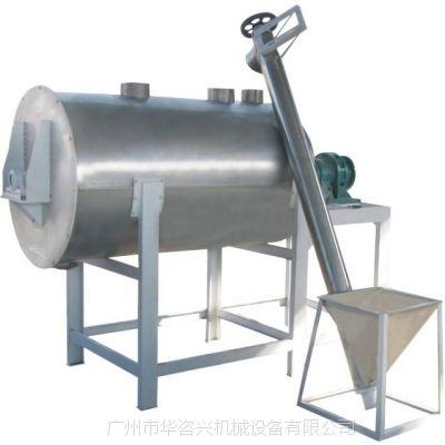 250公斤卧式不锈钢搅拌机 干粉搅拌罐 密封干湿卧式混合机