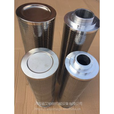 汽轮机玻璃纤维滤芯 HQ25.300.20Z河南滤芯厂家供