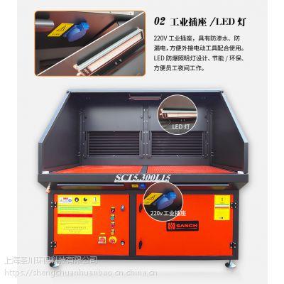 上海圣川打磨除尘工作台 行业领先