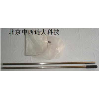 中西(LQS现货)D型抄网型号:KH055-KHBD-SC30库号:M20813