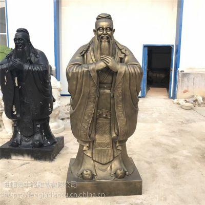 现货玻璃钢仿铜孔子雕塑校园人物树脂孔子雕像