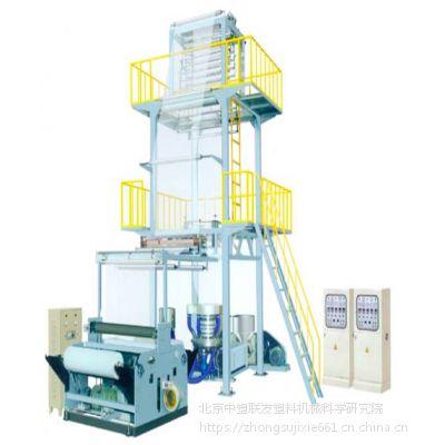 zhongsu-PVA水溶膜吹膜机设备