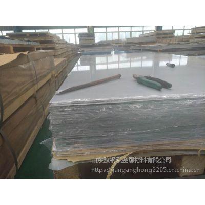 2507不锈钢板厂家直销(太钢厂家国内资讯)