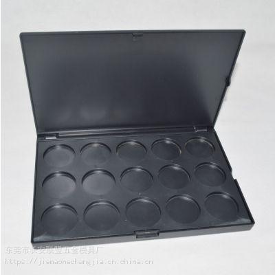 东莞厂家直销30色眼影盘包材