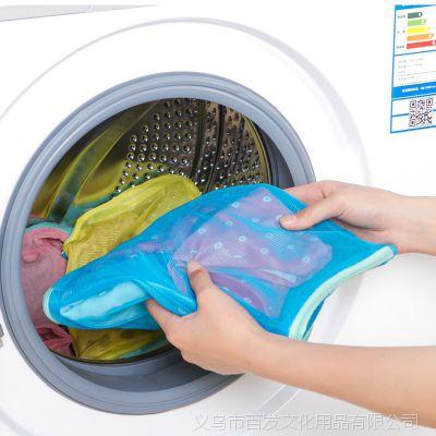 SAFEBET 长方形细网多格护洗袋 袜子内裤洗衣袋 旅行分类袋 6格