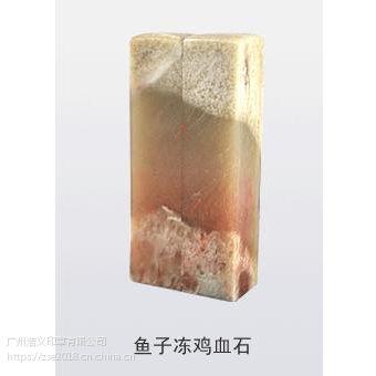 广州快速刻章生产印章