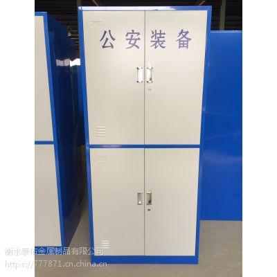 警用装备柜 士兵柜 器械柜 防暴柜