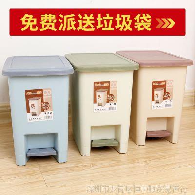 家用脚踩垃圾桶约手提有盖踩踏塑料带盖客厅脚踏式厕所