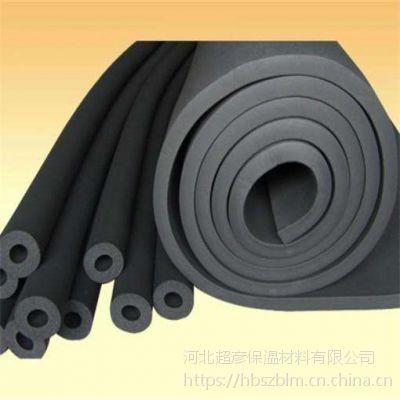 低密度橡塑保温板实力生产厂家 优质橡塑保温材料