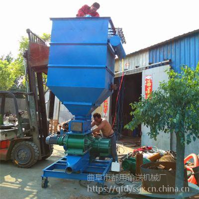 现货气力吸粮机批发环保 便捷式10吨大豆自动上粮机