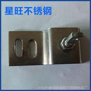 冲压件厂热销推荐各种规格不锈钢挂件兴化冲压件
