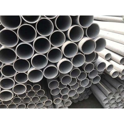 资阳制造化工化纤工业设备用316L不锈钢无缝管价格