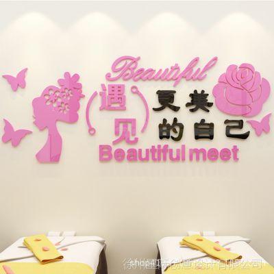 美甲店墙贴画3d立体女子养生会所背景墙壁墙贴纸美容院墙面装饰品