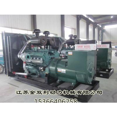 厂家直销帕欧TCU800 800KW发电机组 配斯坦福 全铜电机 型号齐全 质量好