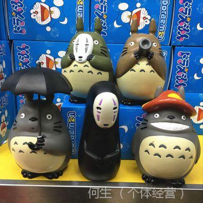 宫崎骏多多洛龙猫公仔蘑菇雨伞搪胶龙猫玩偶摆件手办 5款可选