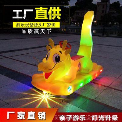 郑州易欣厂家直销广场炫彩小龙人电瓶车 夜晚发光电动车 幻彩小龙人碰碰车
