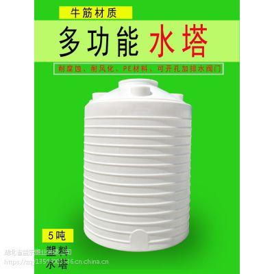 荆门掇刀区10吨加厚PE储罐立式塑料水桶厂家直销益乐塑业
