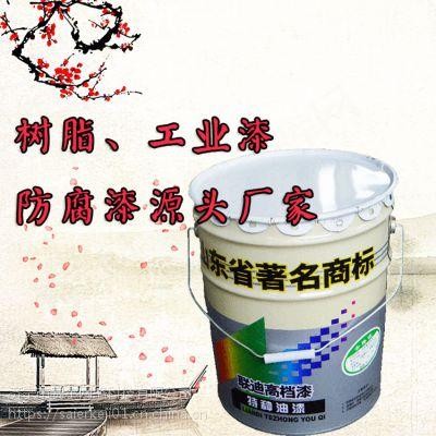 青岛有机硅耐高温漆厂家