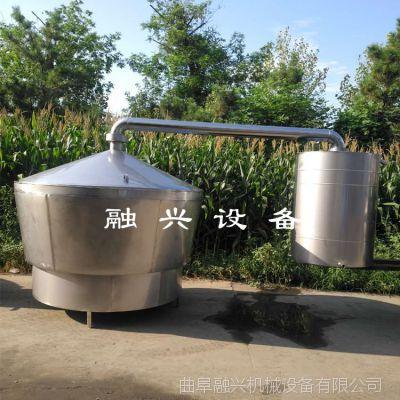 成都800斤粮食烤酒设备 煮粮酿酒一体机 苞谷酒酿酒设备规格型号 不锈钢酒罐融兴服务为先
