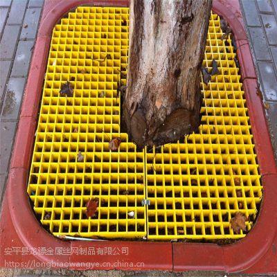 树坑格栅板 洗车房铺地隔板 绿色格栅板价格