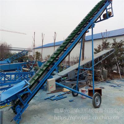货物装卸输送机运行平稳 带挡板斜坡皮带输送机