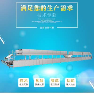 广元节能环保自动腐竹机器,大型蒸汽式不锈钢腐竹豆油皮机厂家直销