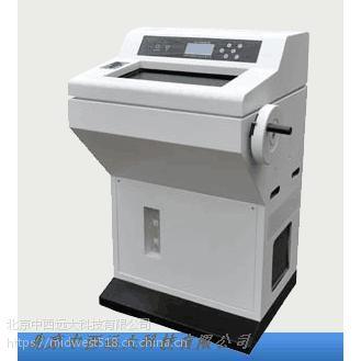 中西冷冻切片机 型号:YD10-YD-1900 库号:M372583