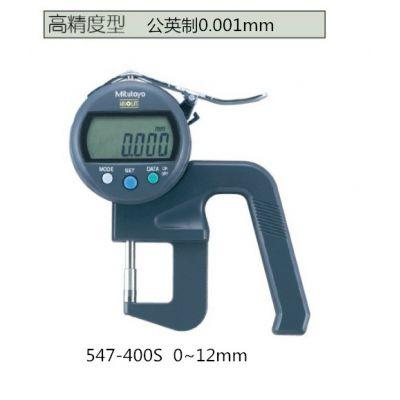 三丰数显测厚仪 手持式厚度表
