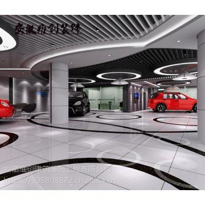 合肥汽车展厅装修设计装潢要点注意事项