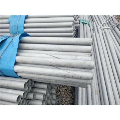 2520小口径不锈钢管理论重量计算方法_ 48*7高压气体管道小口径不锈钢管
