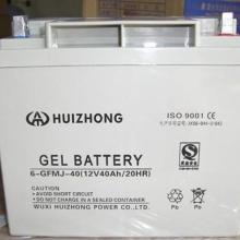 汇众蓄电池6-GFM100\12V100AH全新参数 格
