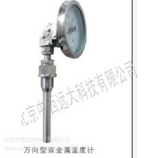 双金属温度计 型号:403088库号:M403088