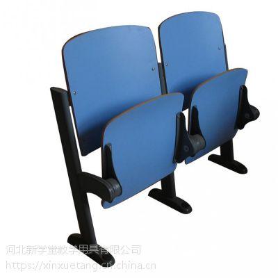 舒誉供应金属消音硬席排椅 固定式排椅