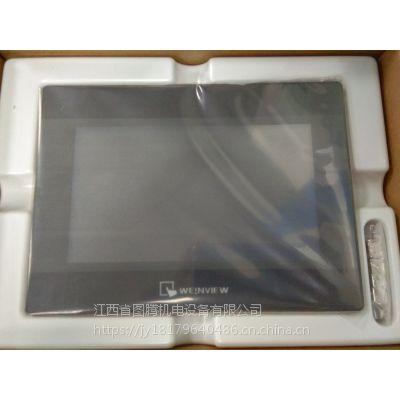 全新正品威纶7寸触摸屏TK6071iQ库存现货