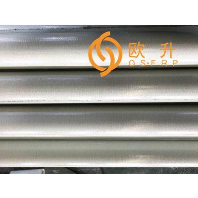玻璃钢型材/玻璃钢圆管厂家江苏欧升低价批发 可定制尺寸