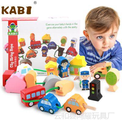 儿童益智早教玩具厂家 新款木质串珠玩具批发 diy木制积木玩具