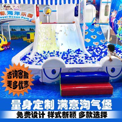 山东亲子互动乐园游乐设备 木质儿童滑梯