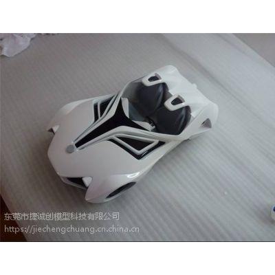 手板模型厂家 苏州3d手板加工 工业模型制作