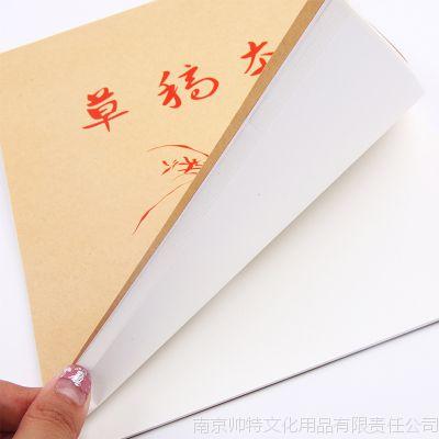 玛丽草稿纸草稿本白纸本学生用批发低价稿纸演算本演草纸白纸空白