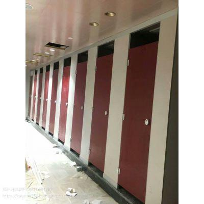 开源装饰材料提供的卫生间隔板好不好,河南卫生间隔断施工厂家