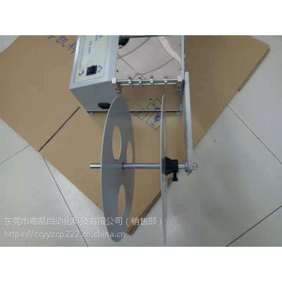 涤纶带割断机 涤纶带裁切机 小型全自动斜角机