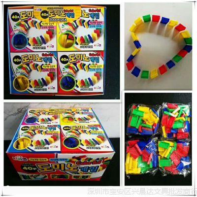韩版儿童积木益智玩具创意多米诺骨牌宝宝早教玩具成人标准比赛批