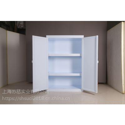 荥阳PP酸碱柜|安阳强酸强碱储存柜|南阳PP药品柜厂家|苏慈PP酸碱柜价格