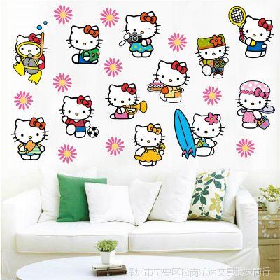 KT猫凯蒂猫儿童房卧室墙贴纸客厅幼儿园沙发装饰墙贴壁纸贴画