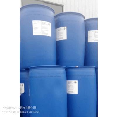 德国OXEA异辛酸(185KG/桶,塑料桶) 宜兴