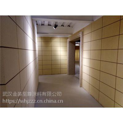 武汉水包水多彩涂料厂多彩涂料色浆水性立体漆