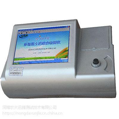 土壤养分速测仪YN-6012型
